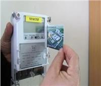 هل يجوز تركيب العدادات الكودية للمباني المخالفة.. مصدر بالكهرباء يُجيب