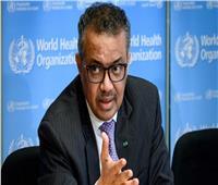 مدير عام منظمة الصحة العالمية يتمنى لترامب الشفاء من كوفيد-19