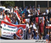 فيديو| أحمد موسى: كل محافظات مصر تحتفل بذكرى انتصار أكتوبر