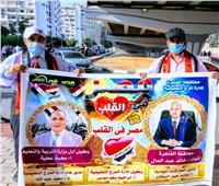 صور| تعليم القاهرة تشارك في احتفالات نصر أكتوبر