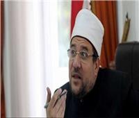 فيديو  وزير الأوقاف: علينا استعادة روح أكتوبر لمواجهة الإرهاب وقوى الشر