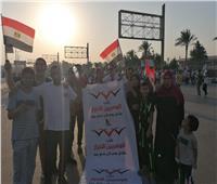 المصريين الأحرار يشارك في احتفالات أكتوبر بالمنصة