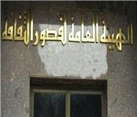 «قصور الثقافة» تصدر عددا خاصا عن بطولات الجيش المصري في «قطر الندى»