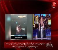 فيديو| عمرو أديب عن محمد علي: «مفيش فنان مسطول»