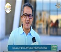 فيديو| وزير السياحة يكشف تفاصيل افتتاح قاعتين بمتحف شرم الشيخ