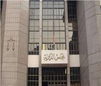 «الإدارية العليا» تحيل الطعن على حظر هدم كنسية رشيد للخبراء