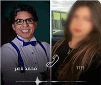 فيديو| بعد تسريب مكالمة إباحية لـ«كناريا».. قصيدة للشاعر أحمد كيمو تفضح محمد ناصر