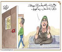 اضحك مع عمرو فهمي | كاريكاتير الأخبار ٢ أكتوبر