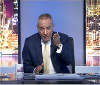 أحمد موسى: «تويتر» يستهدف الدولة المصرية والسيسي.. فيديو