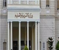 «التعليم» ترسل خطابا للمديريات بالإجراءات الوقائية للعام الدراسي الجديد