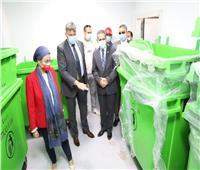 وزيرة البيئة تفتتح محطة المعالجة المركزية للنفايات الطبية بالغربية