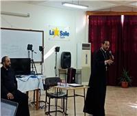 النائب البطريركي يختتم معسكر إعداد الكوادر الإعلامية