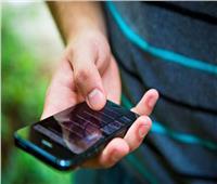 «يسيطر على الكاميرا».. تطبيق خطير يتجسس على هاتفك