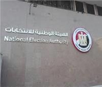 حجز طعن ضياء داود في حكم استبعاده من الترشح للانتخابات للحكم بجلسة الغد