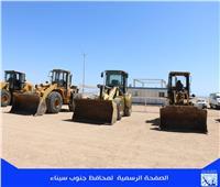 محافظ جنوب سيناء يتابع اصطفاف المعدات بالمدن لمجابهة أخطار السيول