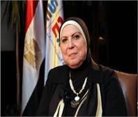وزيرة التجارة: أنشأنا 12 مجمعًا صناعيًا في 12 محافظة