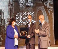 صور  وزيرة الثقافة تسلم جوائز الفائزين بمسابقة «تراثي للفنون البصرية»