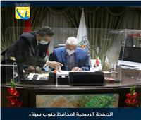 محافظ جنوب سيناء يوافق على النزول بمجموع القبول للصف الأول الثانوي
