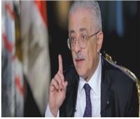 وزير التربية والتعليم: إعفاء 10 ملايين طفل من مصاريف الدراسة
