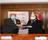 500 مليون جنيه للتمويل متناهي الصغر من تنمية المشروعات لبنك مصر