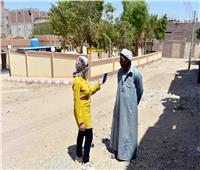 تأهيل محطات الصرف الصحي لـ3 قرى بسوهاج
