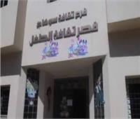 محافظة سوهاج تقيم احتفالا بمناسبة أعياد أكتوبر غدا