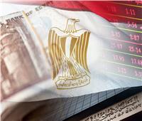 بلومبرج: الاقتصاد المصري عاد للنمو في أول توسع خلال 14 شهرًا