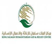 السعودية تدعم وحدة «PCR» الخاصة بفحوصات فيروس كورونا في اليمن