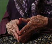 معمرة تبلغ 103 عام تقهر كورونا .. تعرف على السر