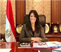 «المشاط» تمثل مصر في الاجتماعات السنوية للبنك الأوروبي لإعادة الإعمار
