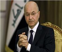 الرئيس العراقي: المعركة ضد الإرهاب لا تزال مستمرة