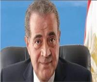 عاجل| مجلس الدولة يؤيد قرار «التموين» بوضع سعر السلع على المنتج