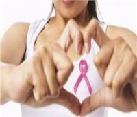سرطان الثدي| 5 خطوات للفحص الذاتي.. اتبعيها شهريا