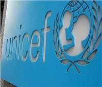 «اليونسيف» تعرب عن شكرها للدور الإنساني للسعودية تجاه أطفال اليمن