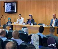 «الصحة» تناقش إطلاق بروتوكول موحد جديد لعلاج أورام الثدي
