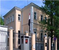 سفارة مصر في كندا تنظم ندوة لشرح مستجدات مفاوضات سد النهضة