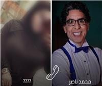 محمد ناصر «كناريا».. «عنتيل الإخوان» يغزو مواقع التواصل الاجتماعي