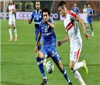 انطلاق مباراة الزمالك وسموحة بكأس مصر