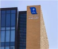 «الطيران السعودي»: إجراءات الإقلاع والهبوط  تعزز من سلامة الملاحة الجوية