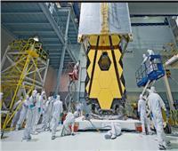فيديو| الانتهاء من الاختبارات البيئية لتلسكوب جيمس ويب الفضائي