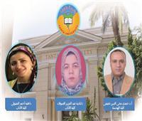 جامعة طنطا تحصد جائزتين من جوائز الدولة للأفراد والهيئات لعام 2019