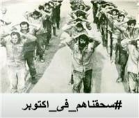 أحمد موسى: الجيش المصري أذل العدو الإسرائيلي وسحقه في حرب أكتوبر