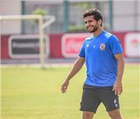 محمد محمود لاعب الأهلي يخضع لإجراء جراحة جديدة في الركبة