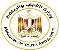 «وزارة الرياضة»: الانتهاء من 34 مشروعا استثماريا بمراكز شباب الشرقية