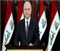 الرئيس العراقي يؤكد ضرورة ترسيخ مبدأ العدالة واستقلال القضاء