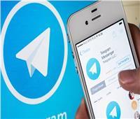 خلل مفاجئ في تطبيق «تليجرام» في بعض البلدان