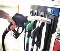 بعد تثبيت أسعار البنزين.. ننشر التسلسل الزمني لتحرير أسعار الوقود