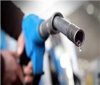 بعد تثبيت أسعار الوقود.. اعرف طريقة تحديد أسعار البنزين الجديدة