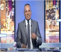 أحمد موسى: قناة «مكملين» تصدر الوهم للمشاهدين
