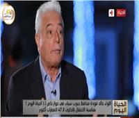 اللواء خالد فودة: 2020 هو عام تطوير منطقة طور سيناء